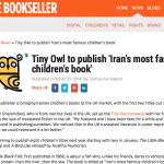 Tiny Owl in The BookSeller