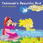 Tahmineh's Beautiful Bird