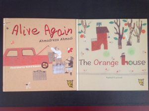 alive again orange house